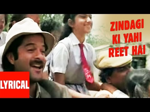 """Zindagi Ki Yahi Reet Hai"" Lyrical Video 