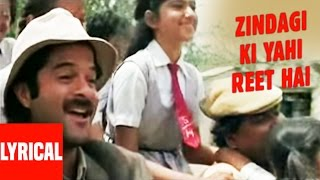 "Download ""Zindagi Ki Yahi Reet Hai"" Lyrical Video | Mr. India | Kishore Kumar | Anil Kapoor"