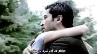 اجمل اغنيه تركيه مترجمه راح ابقه انتضرك حته لو لم تعد لي