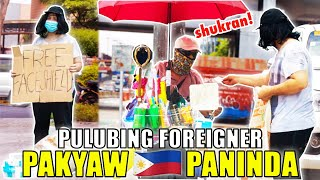 Helping FILIPINO MUSLIM During MONTH OF RAMADAN | Pakyaw Paninda PULUBING FOREIGNER