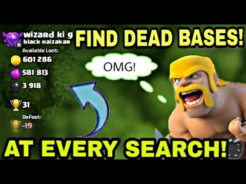 PROOF! GET DEAD BASES AT EVERY SEARCH 😱 WITH HIGH LOOTS😍 LATEST DEAD BASE TRICK!