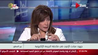 أباظة: طنطاوي أمر بعدم إطلاق رصاصة واحدة على أي مواطن في 25 يناير (فيديو)