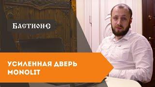 видео Входные двери Йошкар Ола официальный сайт - купить металлическую стальную дверь в Москве, каталог