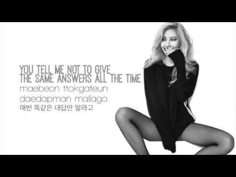 HYUNA(현아) - Run & Run [Eng/Rom/Han Lyrics]