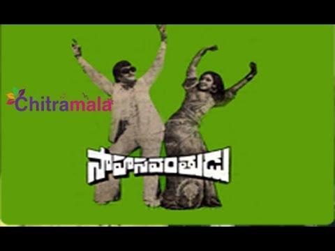 Sahasavantudu Telugu Movie NTR