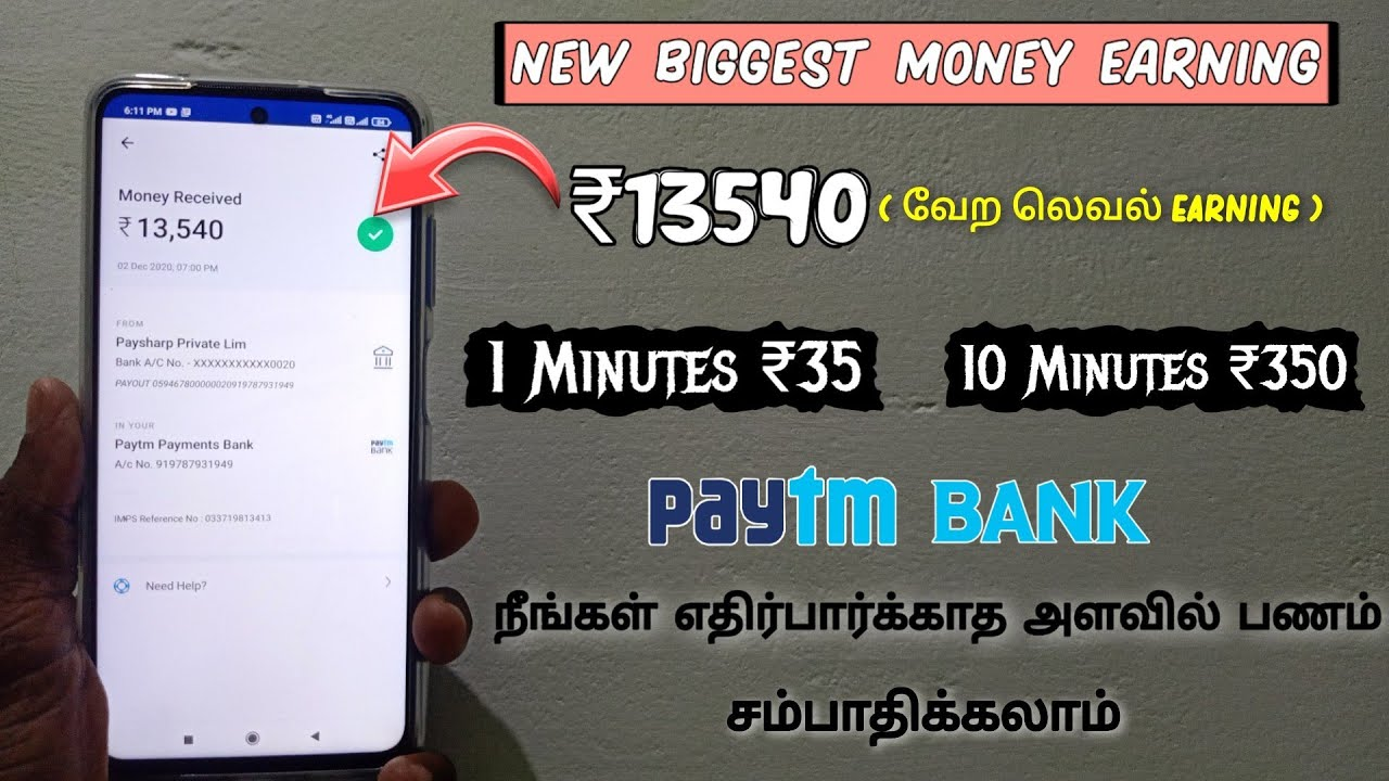 Best Online Earning 2020 | ₹13500/ Daily Biggest Money Earning || Best self earning apps for android