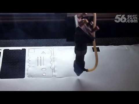 GR лазерный станок для производства модные защитные пленки для телефонов и планшетов