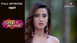 Ishq Mein Marjawan - Full Episode 267 - With English Subtitles