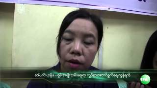 Elimination Of Violence Against Women Day in Yangon