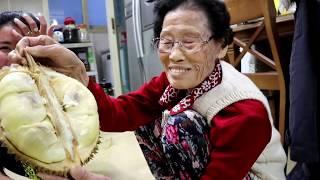 Lần đầu Cả nhà chồng ăn sầu riêng(Có Phụ Đề Tiếng Việt)- Người Hàn Quốc ăn sầu riêng thế nào?🇰🇷177
