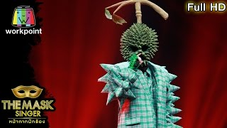 Gunman - Durian Masked | THE MASK SINGER Thailand
