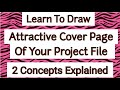 Project file cover page design decoration ideas (2 design) ! Project file handmade cover ideas !