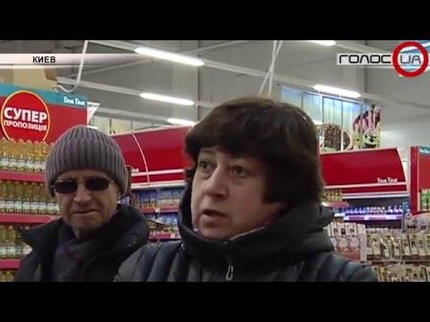 «Акции в супермаркетах  - «развод» покупателей» - эксперт