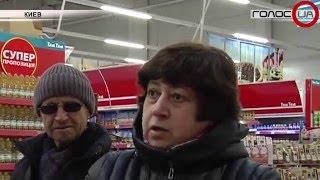 видео Акции и скидки супермаркетов