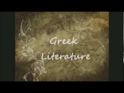 a greek literature w/ mythology
