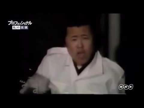 プロフェッショナル仕事の流儀「玉井さん〜毘沙門天」