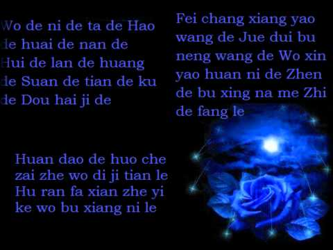 Chin Hsiu - My Happiness (Fated to Love You)