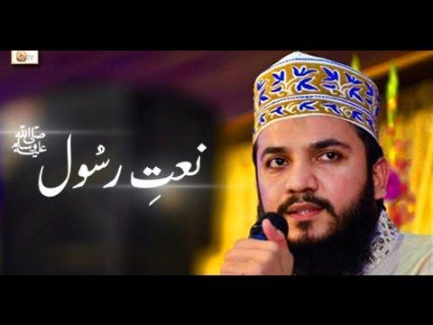 Beautiful Urdu Naat Sharif Naat Khawan Mahmood Ul Hassan Ashrafi, فائدہ, فائدة Fayedah.com