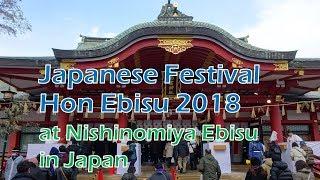 Japanese Festival, Hon Ebisu in Nishinomiya Shrine 2018