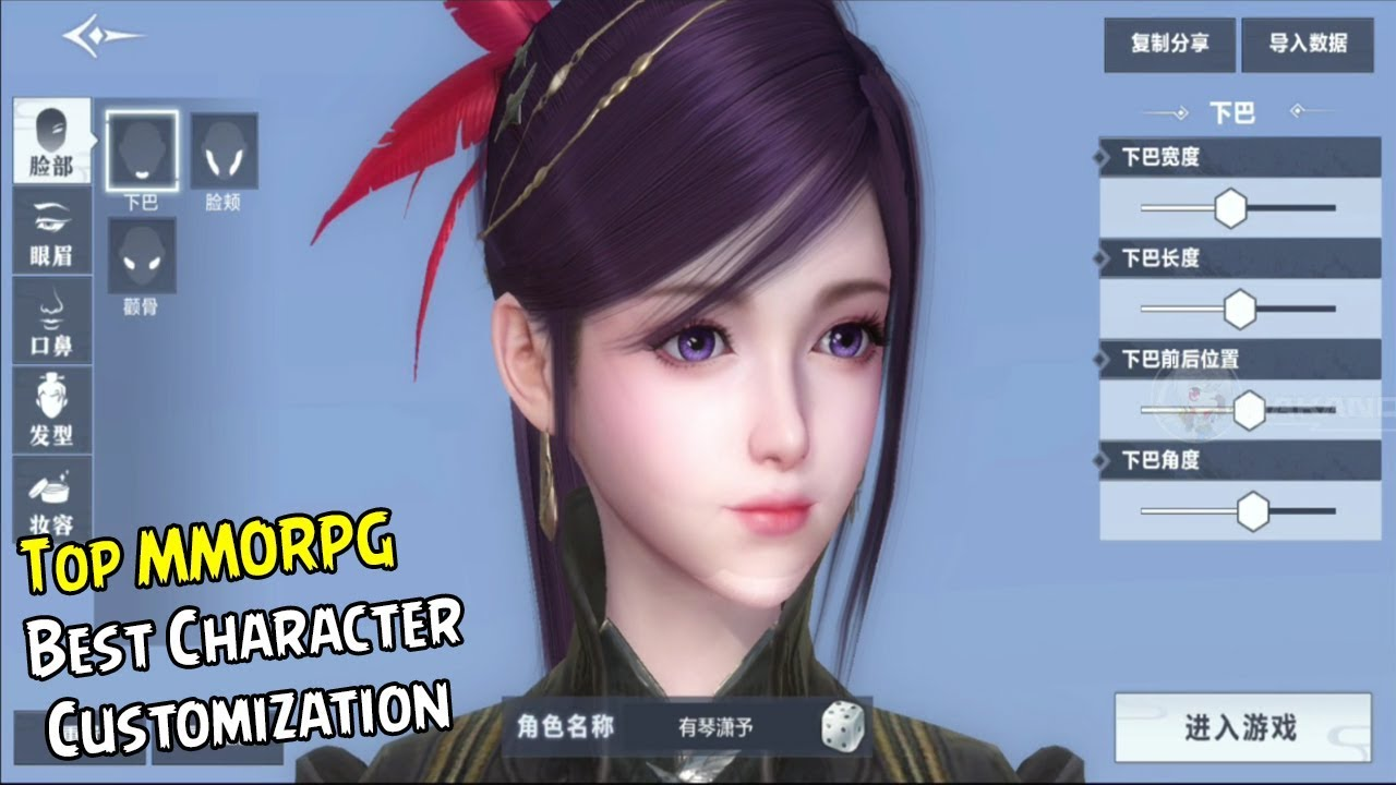Top 10 Android MMORPG With Best Character Customization