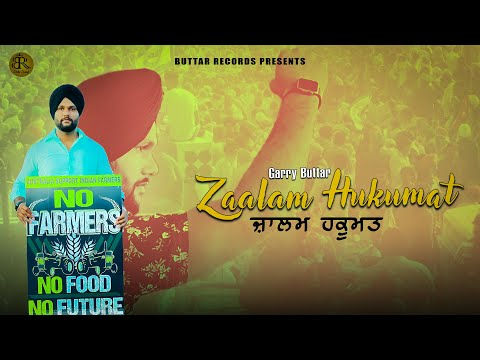 zaalam-hukumat-!-garry-buttar-!-i-am-with-farmers-!-no-farmers-no-food-!-buttar-records-!