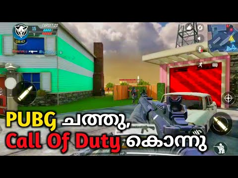 Call Of Duty Mobile Gameplay Amd Review | END OF PUBG | Best Mobile Game | Malayalam | Team Infinity