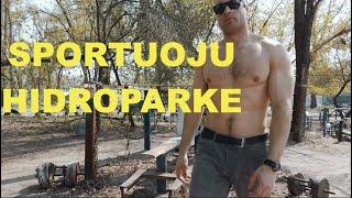 Best outdoor gym in the world (Hydropark, Kiev)