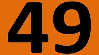 АНГЛИЙСКИЙ ЯЗЫК ДО АВТОМАТИЗМА. УРОК 49 ГРАММАТИКА УРОКИ АНГЛИЙСКОГО ЯЗЫКА