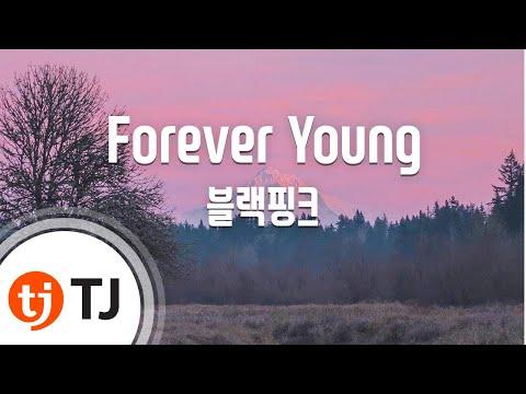 [TJ노래방] Forever Young - 블랙핑크 / TJ Karaoke