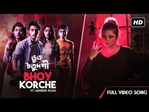 Bhoy Korche (ভয় করছে) | Bhoot Chaturdashi | Armeen Musa| Taneem Rahman Angshu | Indraadip |SVF Music