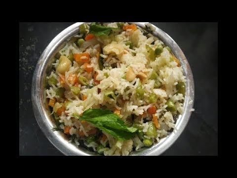 VEGETABLE PULAO IN TAMIL/How to make veg pulao/Veg pulav recipe/Variety rice recipes - YouTube