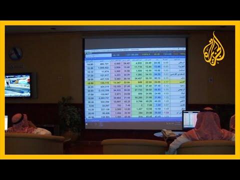 مشهد ضبابي يكتنف الاقتصاد السعودي.. ما مصير رؤية ولي العهد؟  - 00:58-2020 / 5 / 28