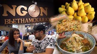 Обзор заведения NGON Москва. Легендарный фо и другая вьетнамская кухня;) #PRostoEda