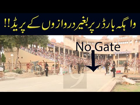 14 august Wagha border parade - Ma be Pakistan hoon - Part 02/03