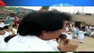 Atta ullah/imran khan election compain/election2018/PTI/
