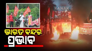 Bharat Bandh: Trade Unions To Go On Nationwide Strike Today