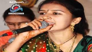 Dhanna sasriya ghdave-Shreemant vidhi (Godh Bharai) Song by Surabhi parmar.