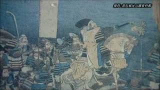 高松城水攻め【3/4】 毛利の本心