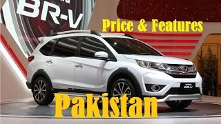 New Honda BR-V 2017 Price & Features In Pakistan