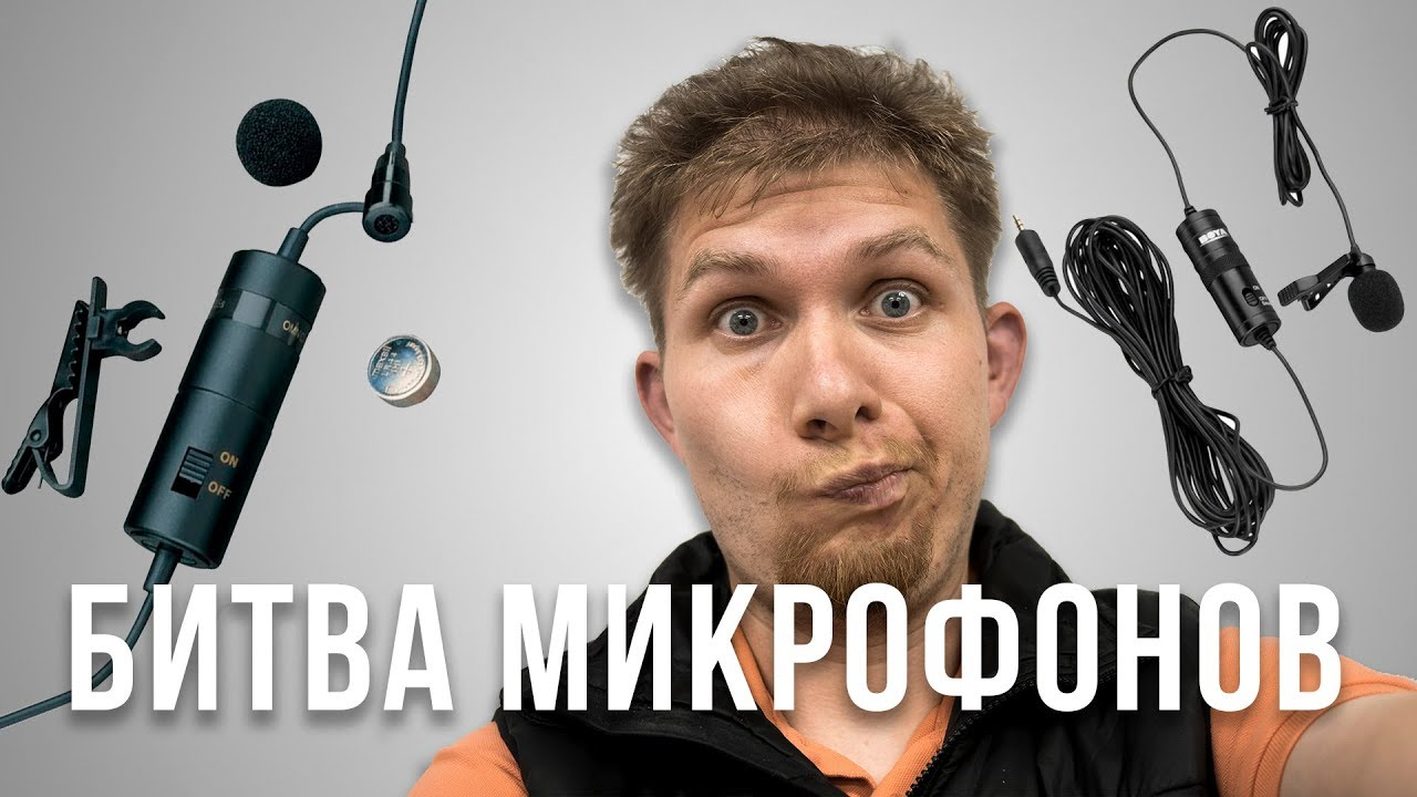 Микрофон audio-technica atr3350 ➥ купить за 1149 грн. В интернет магазине portativ. Ua >>> заказать по тел. ☎ (044) 425-96-90 ◾ доставка по.