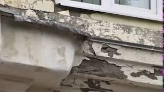В самарской школе №46 из-за рухнувшего потолка временно прекращены занятия