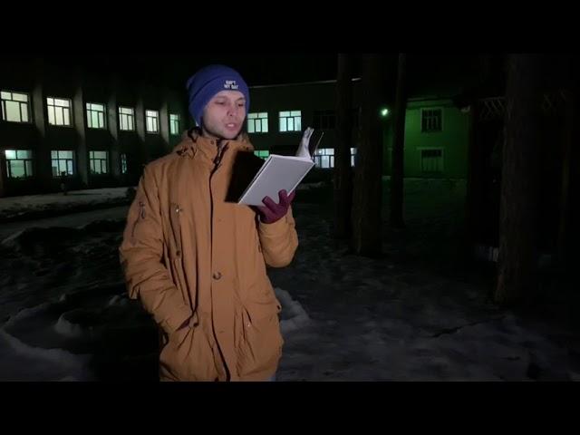 Бородин Роман читает произведение «Настанет день, исчезну я» (Бунин Иван Алексеевич)