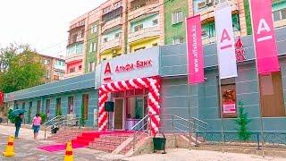 В Шымкенте открылся новый филиал ''Альфа-Банка''