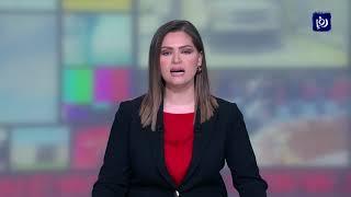"""السفير السعودي: الإجراءات المؤقتة لسلامة الجميع بسبب """"كورونا"""" ( 28/2/2020)"""