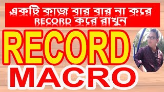 Excel VBA Marco magics tricks 05 : How to  record Macro In Excel by Bangla tutorial