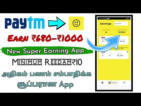 New super earning App for today || Daily Earn money unlimited₹680 || statusEarn App Explain tamil