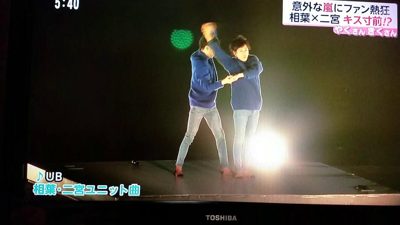 動画 ライブ ユーチューブ 嵐