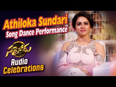 Athiloka Sundari Dance Performance at Sarrainodu Audio Celebrations || Allu Arjun, Rakul Preet
