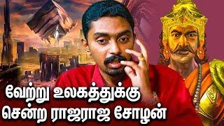 வேற்று உலகம் சென்ற ராஜராஜசோழன் : Cholan Time Travels : Dr.Chanakya Interview   Tamil History