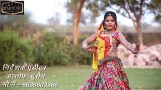 RAJASTHANI Exclusive DJ Song Nakhrali Jaanu नखराली जानू निशा जैसवाल का धमाकेदार DJ सांग HD